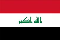 GUNEY IRAK