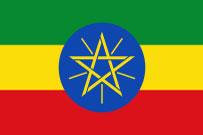 etiyopya-203x135